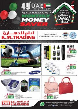 K.M. Trading offer