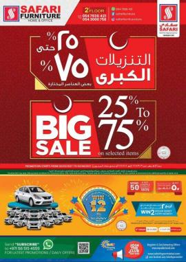 Safari Mall Sharjah offer