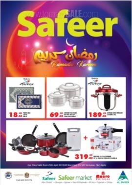 Safeer Market offer