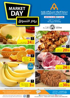 Ajman Markets Cooperative Society offer