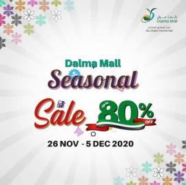 Dalma Mall offer