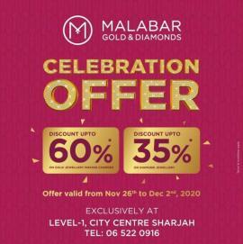 Malabar Gold & Diamonds offer