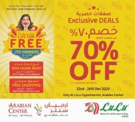 Arabian Center offer