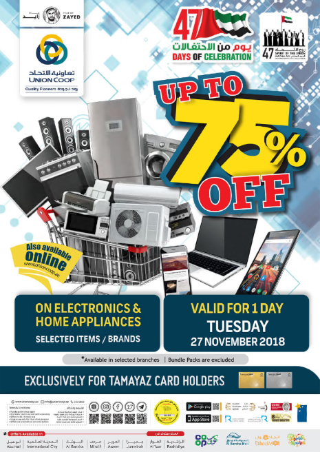 Enjoy up to 75% OFF on selected items and brands on electronics and home appliances at Union Coop in the occasion of the UAE National Day. Offer valid for 1 day only. Tuesday 27 November 2018. Offer valid in Abu Hail, International City, Al Barsha, Mirdif, Aweer, Jumeirah, Al Twar and Al Rashidiya branches and online. T&C apply. Exclusively for Tamayaz card holders