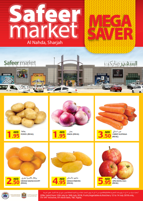 Safeer Market Mega Saver. Offer valid from 12-18th July at Safeer Market Al Nahda Sharjah. Fruits, Veg & Butchery 12 to 14 July 2018 only.