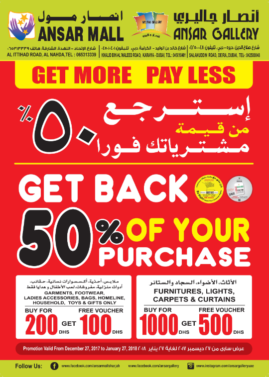 Ansar Mall - Get Back Half Of Your Purchase. Promotion valid from 27th December 2017 to January 27, 2018.