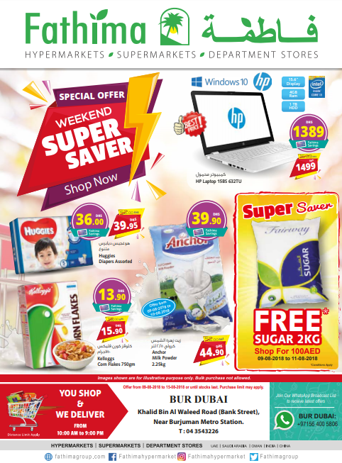 Weekend Super Saver Offers are now available at Fathima Hypermarket, Bur Dubai branch. Offer valid until 15th August 2018.