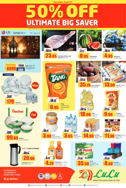 LuLu - Ultimate Big Saver. Offers from 15th to 18th May 2018 or until stocks last.