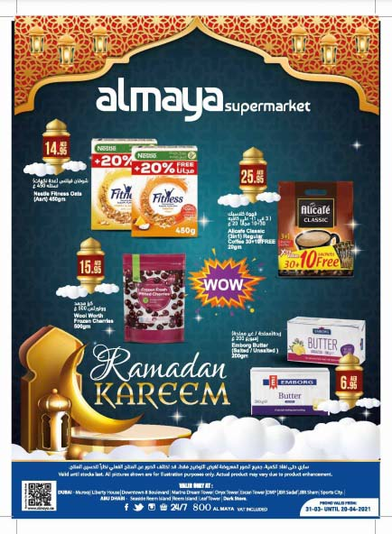 New Dubai Promotion @ Al Maya. Offer valid from 31st March to 20th April 2021.
