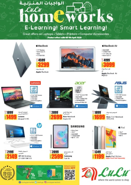 LuLu Home Works Offer.  Product offers valid till 4th April 2020.