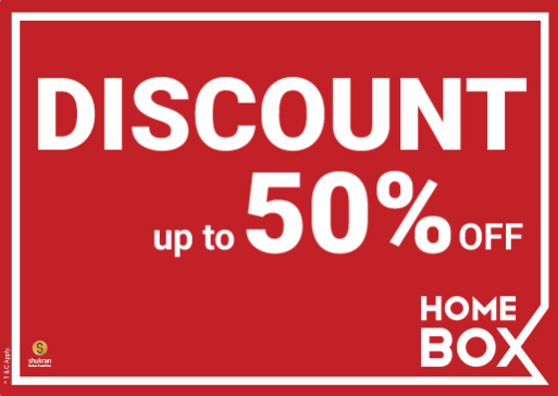 Home Box - Discount up to 50% Off. Across all Sharjah stores.