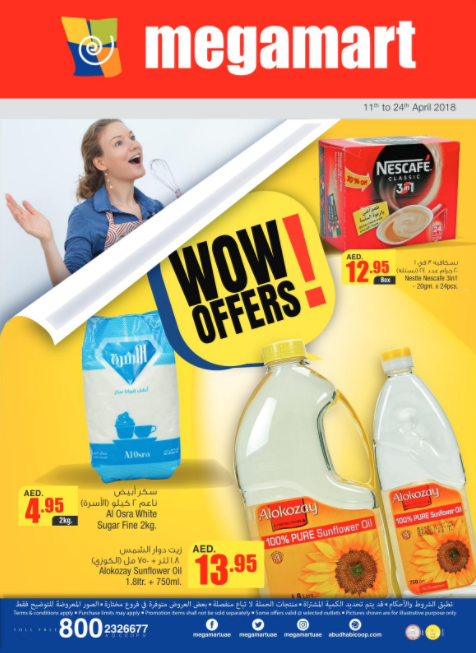 Megamart - Wow Offers! Valid from 11th to 24th April 2018.