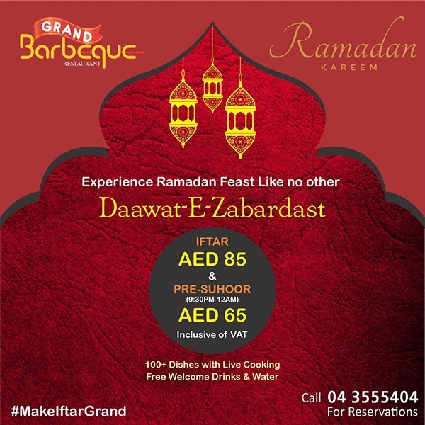 Experience Ramadan Feast like no other, Dawaat-E-Zabardast with Grand Barbeque. 100+ dishes with LIVE cooking. Free welcome drinks & water. call now for reservations.