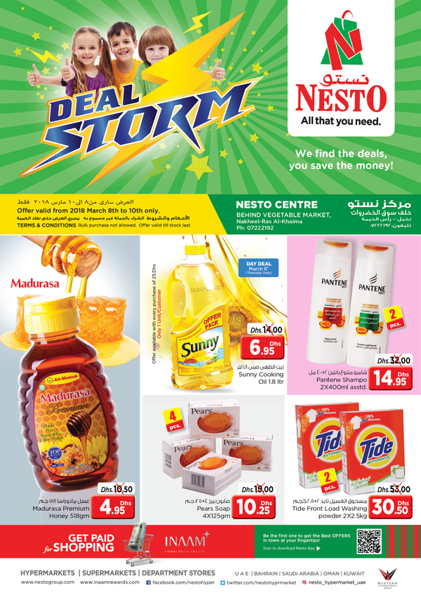 Weekend Grabs. From 2018 Mar 8 to Mar 10. Offer available at Nesto Center LLC - Ras Al Khaimah.