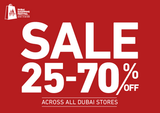 Home Centre DSF Sale. 25 - 70% off. Valid in:     Mall of the Emirates, City Centre Mirdif, Karama ( Montana Building ) & Oasis Mall