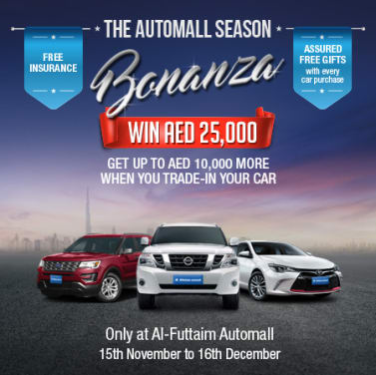 The Automall Season Bonanza. Win AED 25,000 from Al-Futtaim Automall. Offer valid from 15th November to 16th December.