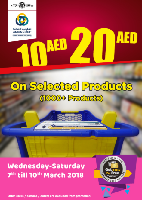 Offers on more than 1000 products only for 10 – 20 AED. Offer valid from 7 until 10 March 2018 at all Union Coop branches. Exclusively for Tamayaz cardholders. T&C apply.