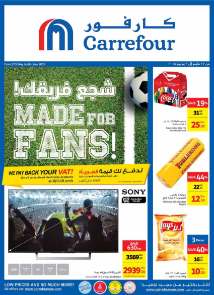 Carrefour - Made For Fans. Offer valid from 27th May to 6th June 2018.