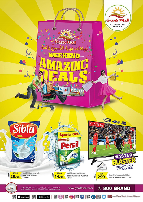 Weekend Amazing Deals at Grand Mall Sharjah. Offer valid from 12th to 15th July 2018 or while stock last.