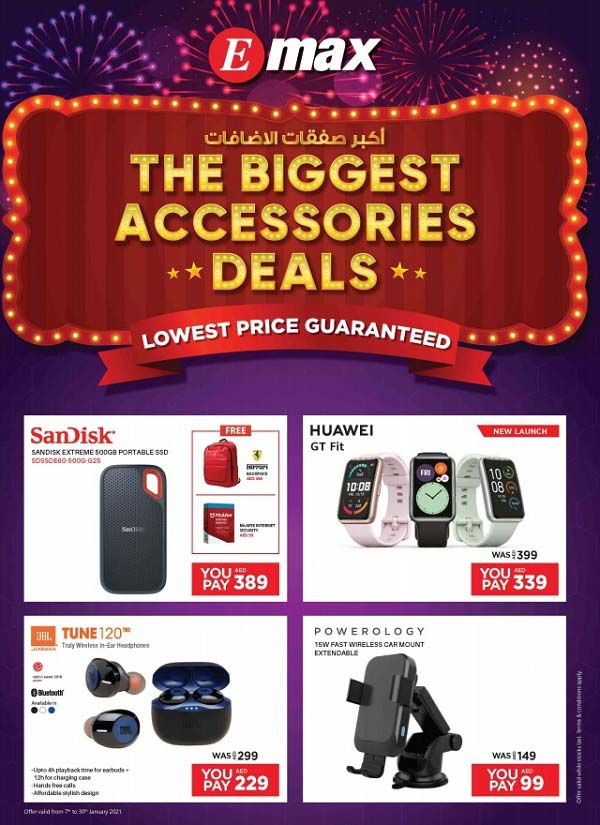 The Biggest Accessories Deals @ Emax.  Offer valid from 7th to 30th January 2021