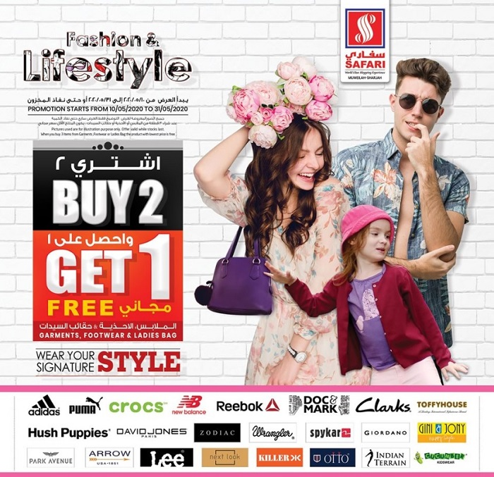 Safari Hypermarket - Buy 2 get 1 offer for Fashion and lifestyle. Grab amazing brands with cool price.