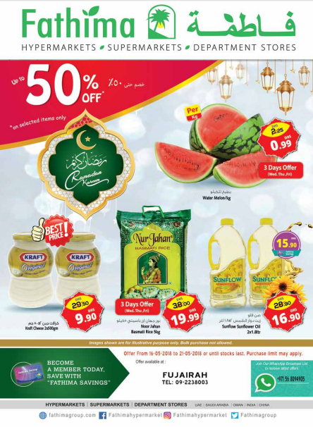 Exciting Ramadan Kareem offers for up to 50% off on selected items only at Fathima Hypermarket, Fujairah branch! Offer valid until 21st May 2018.