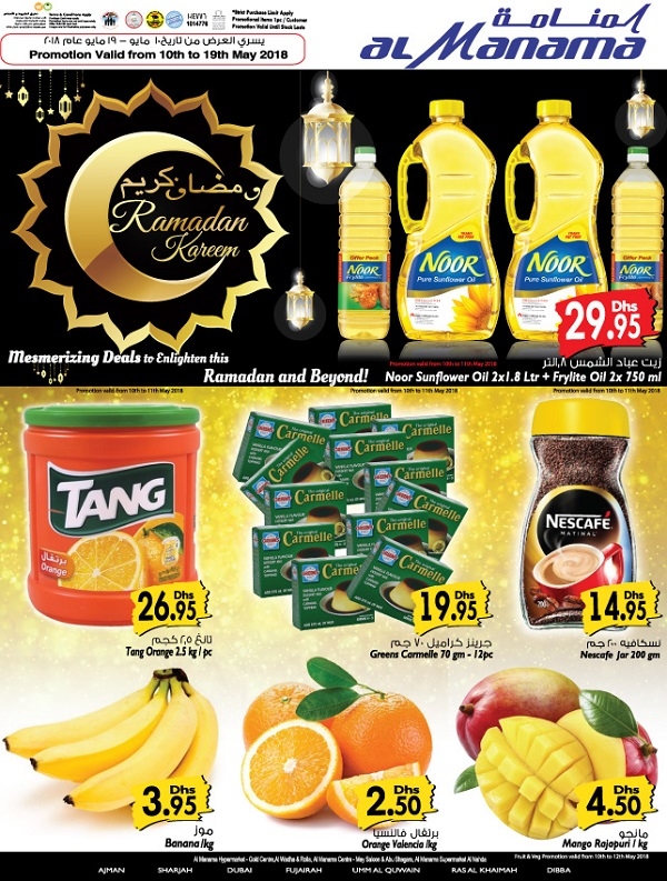 Al Manama Hypermarkets - Ramadan Kareem. Mesmerizing deals to enlighten this Ramadan and beyond! Promotion valid from 10th to 19th May 2018.
