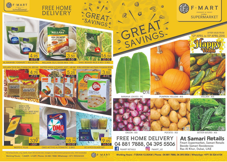 F Mart - Great Savings. Offer valid from 12th April to 15th April 2018