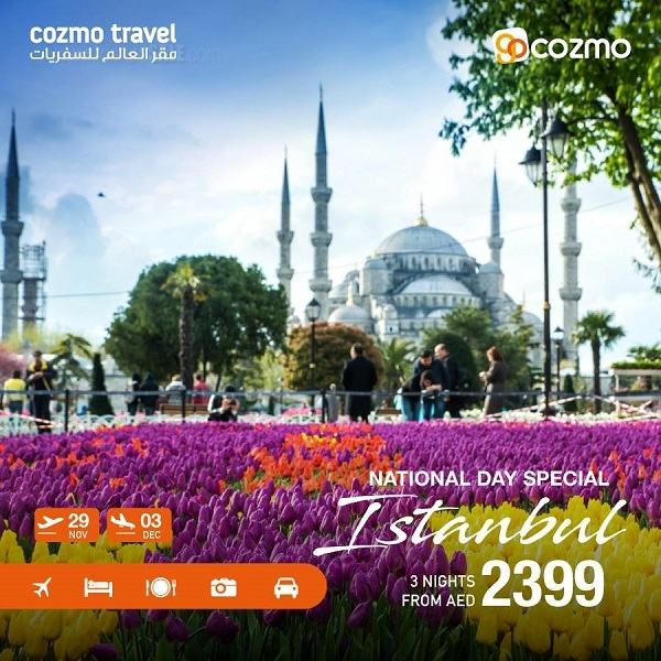 Cozmo Travel - Early Bird Offer! Plan a Trip to Turkey during Your National Day Vacation. 4 Days / 3 Nights Packages from AED 2,399*. Limited Period Offer.