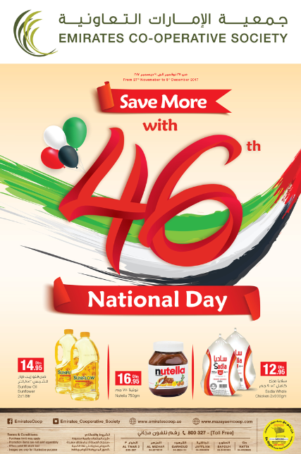 46th National Day promo offer - Emirates Cooperative Society. Offer valid from 27/11 till 09/12 2017.