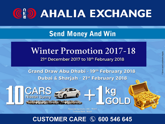 Ahalia Exchange Winter promotion 2017-18. Send money and win. 21st December 2017 to 18th February 2018.