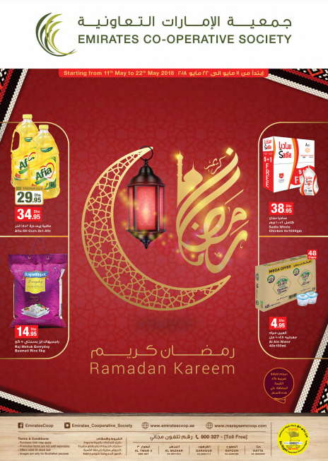 Emirates Coop - Ramadan promotion. Starting from 11th May to 22nd May, 2018.