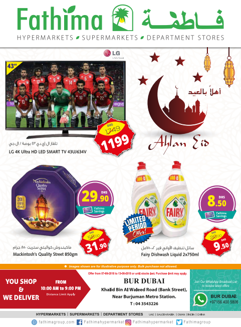 Fathima Hypermarket, Bur Dubai - Ahlan Eid. Offer valid from 7th to 13th June 2018 or until stocks last.
