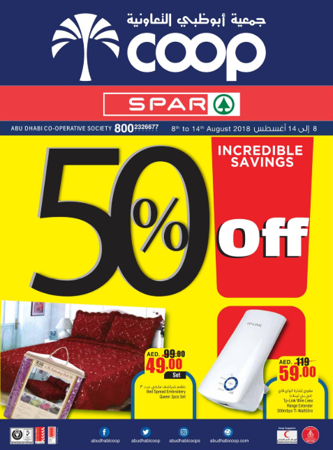 SPAR - Incredible Savings. 50% Off. From 8th to 14th August 2018.