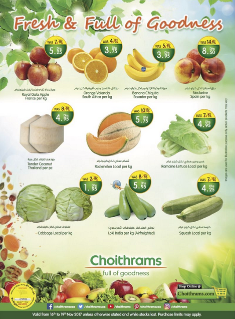 Great offers at Choithrams! Offer valid from 16th to 19th Nov 2017 unless otherwise stated and while stocks last.