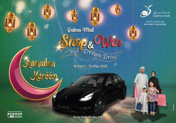 Ramadan Kareem! Shop & Win your Dream Drive this Ramadan at Dalma Mall. Spend AED 200 at any of your favourite brands in the Mall (OR AED 500 at Carrefour) and get a chance to drive home in a brand new TESLA Model 3. Promotion period: 12 Apr - 15 May