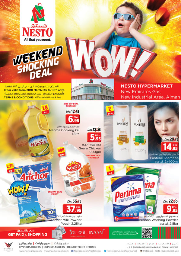 Weekend Grabs. From 2018 Mar 8 to Mar 10. Offer available at Nesto Hypermarket, Opp. GMC Hospital, Ajman.