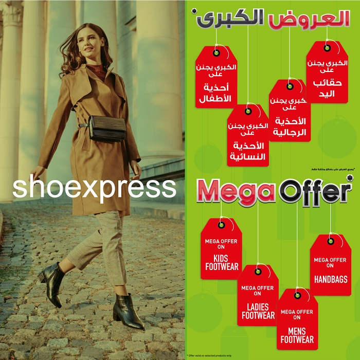 Mega Offer. Get amazing deals on footwear from AED10 & Bags from AED29 at Shoexpress! Offer Valid in Fujairah, Abu Dhabi, Al Ain, Dubai, Ras Al Khaimah, Sharjah, Ajman.  T&C Apply