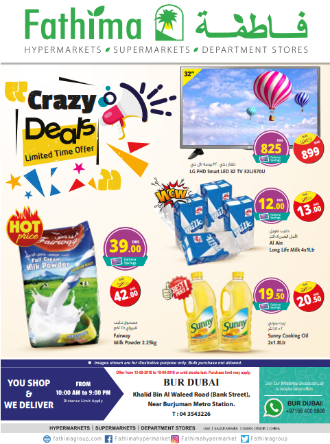 Crazy Deals at Fathima Hypermarket, Sharjah branch. Offer valid until 19th September 2018.