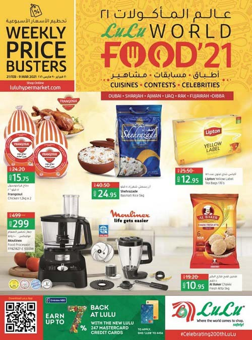 LuLu WORLD FOOD'21. Offer available (DUBAI, SHARJAH, AJMAN, UAQ, RAK, FUJAIRAH, DIBBA).  Valid from 21st February to 9th March 2021
