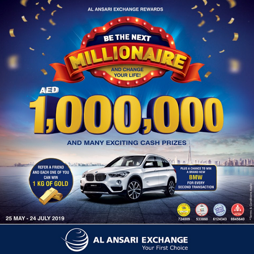 Summer Promotion 2019.  Simply send money through Al Ansari Exchange Mobile App or branches across the UAE or make any qualifying transaction and get the chance to be Al Ansari Exchange's NEXT MILLIONAIRE or win other exciting cash prizes worth more than AED 80,000. Moreover, conduct a second qualifying transaction to enter the bonus electronic draw to win a BMW X1 2019 or refer a friend and both you will get a chance to win 1 Kilo of Gold each.   The more transactions you make… the higher your chances of winning! Promotion period: 25 May till 24 July 2019. *T&C apply.