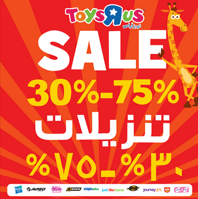 Toys R Us - Get 30% to 75% Sale!