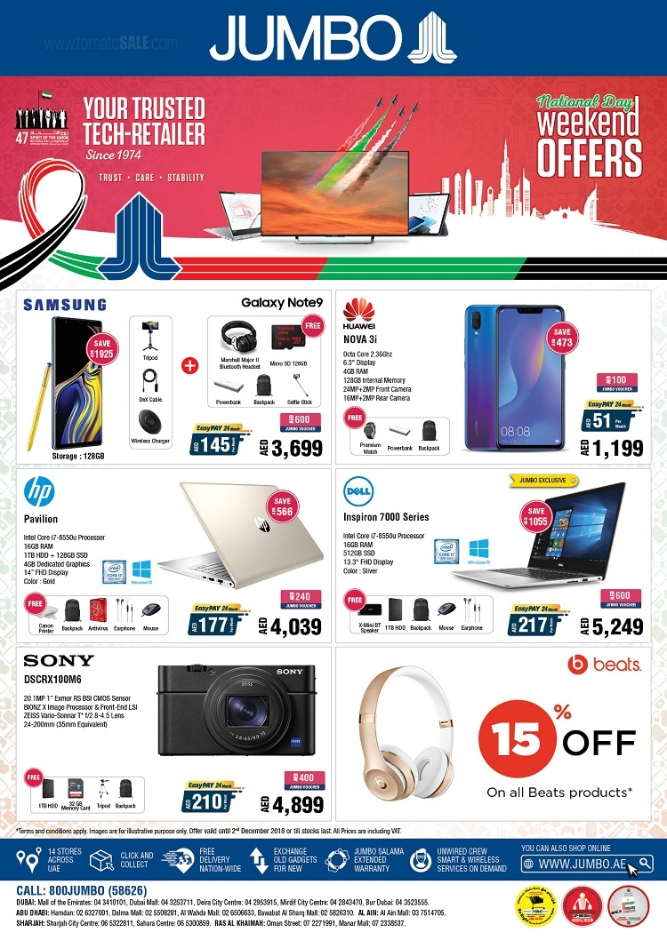 Jumbo Electronics - Celebrate the National Day Weekend with amazing offers! Offer valid until 2nd December or till stocks last.