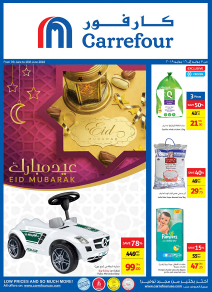 Carrefour - Eid Mubarak offers. Offer valid from 7th June to 16th June, 2018