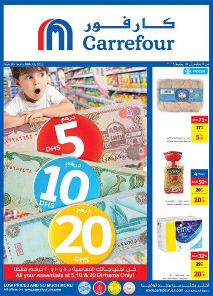 Carrefour - All your essentials at 5, 10, & 20 AED Only! Offer valid from 8 July to 18 July 2018.