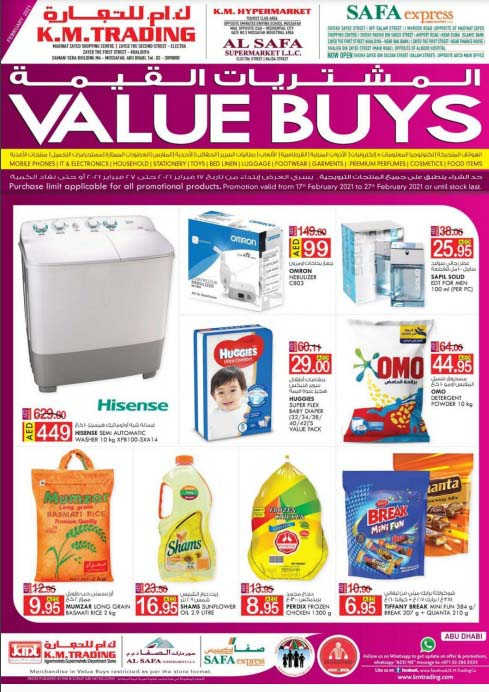 VALUE BUYS @ K.M. Trading - Abu Dhabi Edition. Promotion valid from 17th February to 27th February 2021 or until stock last