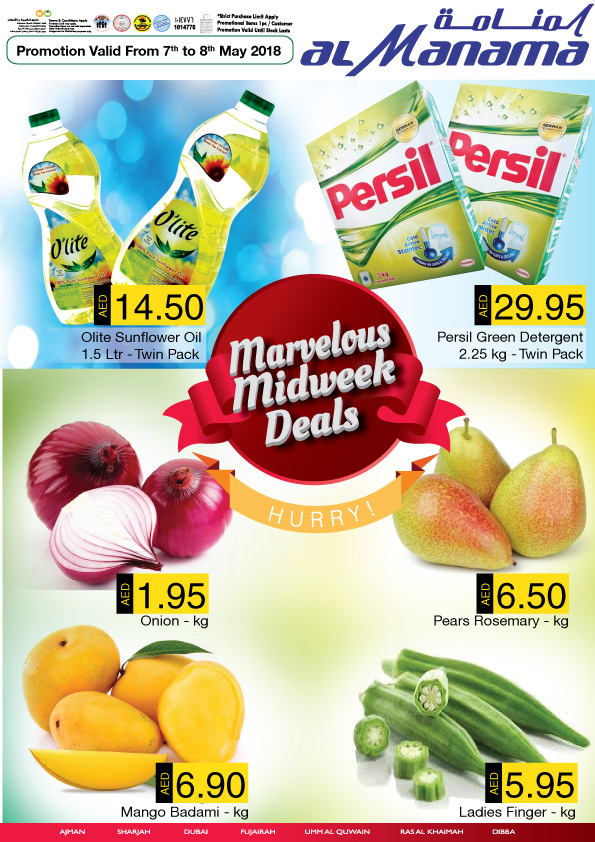 Al Manama Hypermarkets - Marvelous Midweek Deals. Promotion valid from 7th to 8th May 2018.