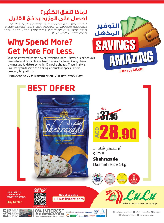 LuLu - Savings Amazing. Offer valid from 22nd to 27th November 2017 or until stocks last.