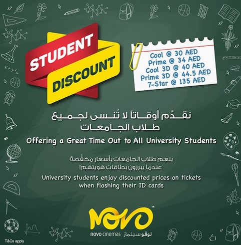 Novo Cinemas - Student Promotion. Offering a Great Time Out to All University Students Flash your university issued ID card and have your movie ticket price slashed! T&C apply.