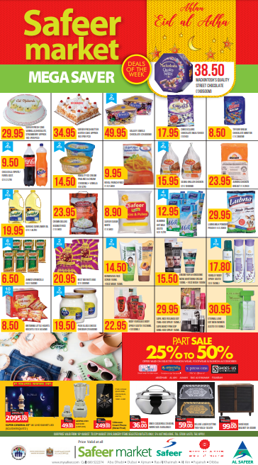 Safeer Mega Saver Offer.  Valid from 16th to 23rd August 2018.